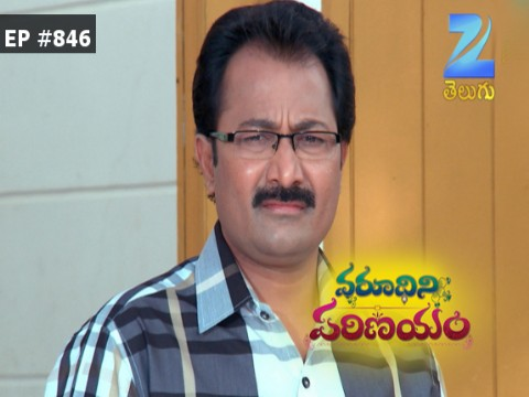 Varudhini Parinayam Ep 846 2nd November 2016