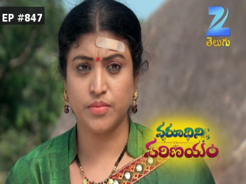 Varudhini Parinayam - Episode 847 - November 3, 2016 - Full Episode