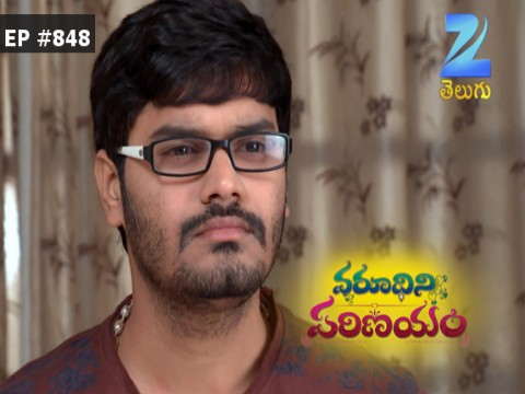 Varudhini Parinayam Ep 848 4th November 2016