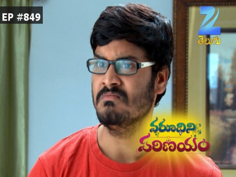Varudhini Parinayam Ep 849 7th November 2016