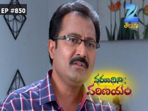 Varudhini Parinayam Ep 850 8th November 2016