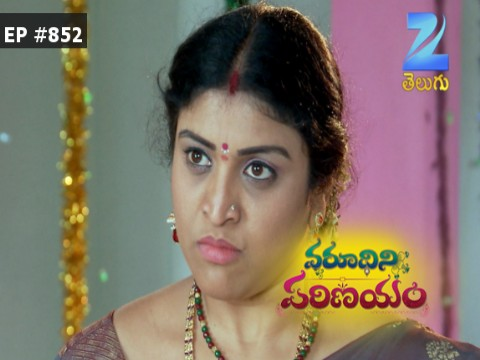 Varudhini Parinayam - Episode 852 - November 10, 2016 - Full Episode