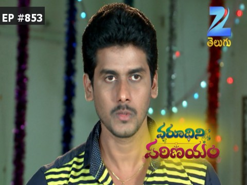 Varudhini Parinayam Ep 853 11th November 2016