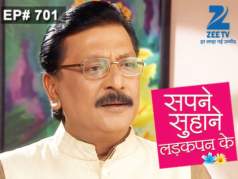 Sapne Suhane Ladakpan Ke - Episode 701 - January 15, 2015