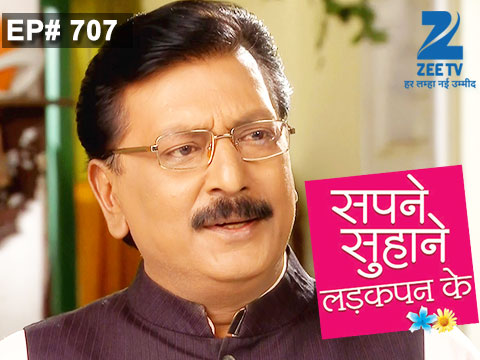 Sapne Suhane Ladakpan Ke - Episode 707 - January 23, 2015 - Full Episode