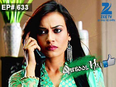 Zee Tv Serials Ringtones Download - MP3 Download