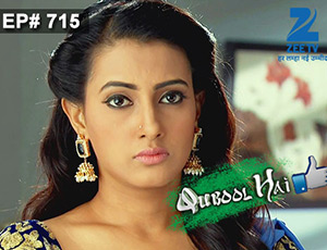Qubool Hai - Episode 715 - Full Episode
