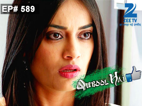 Drama qubool hai on desi tashan - Chahat movie dialogues