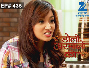 Doli Armaanon Ki - Episode 435 - Full Episode