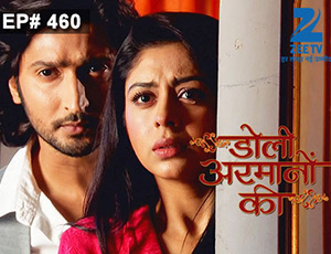 Doli Armaanon Ki - Episode 460 - Full Episode