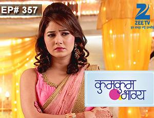 august 27 kumkum bhagya episode 360 august 26 kumkum bhagya episode ...