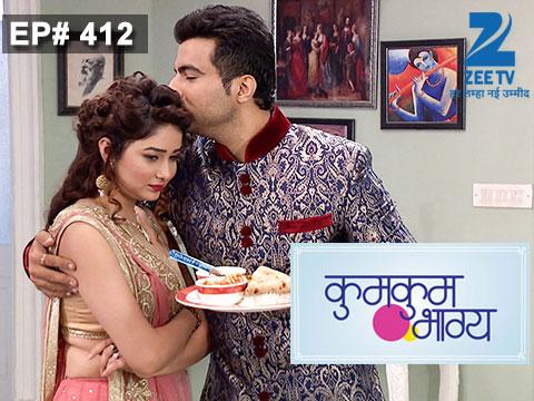 Kumkum Bhagya Natak Episode 1120 Gastronomia Y Viajes