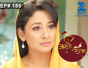 Jamai Raja - Episode 185 - Full Episode