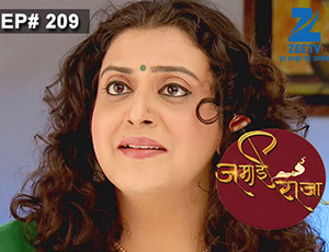 Jamai Raja - Episode 209 - Full Episode