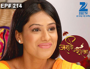 Jamai Raja - Episode 214 - Full Episode