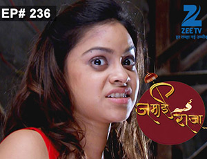 Jamai Raja - Episode 236 - Full Episode