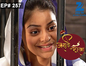 Jamai Raja - Episode 257 - Full Episode