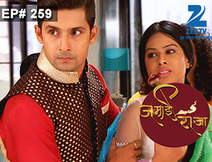 Jamai Raja - Episode 259 - Full Episode