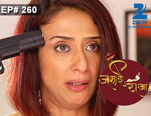 Jamai Raja - Episode 260 - Full Episode