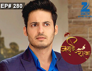 Jamai Raja - Episode 280 - Full Episode