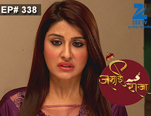 Jamai Raja - Episode 338 - Full Episode