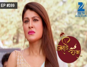 Jamai Raja - Episode 399 - February 5, 2016 - Full Episode
