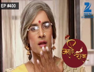 Jamai Raja - Episode 400 - February 6, 2016 - Full Episode