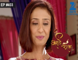Jamai Raja - Episode 403 - Full Episode