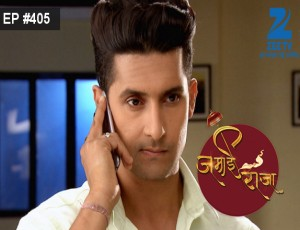 Jamai Raja - Episode 405 - February 12, 2016 - Full Episode