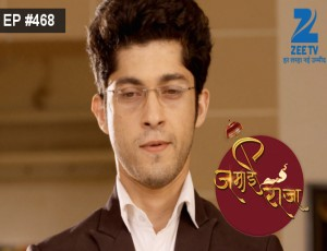 Jamai Raja - Episode 468 - April 28, 2016 - Full Episode
