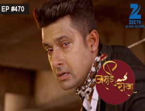 Jamai Raja - Episode 470 - April 30, 2016 - Full Episode