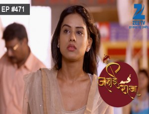 Jamai Raja - Episode 471 - May 2, 2016 - Full Episode