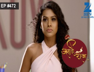 Jamai Raja - Episode 472 - May 3, 2016 - Full Episode