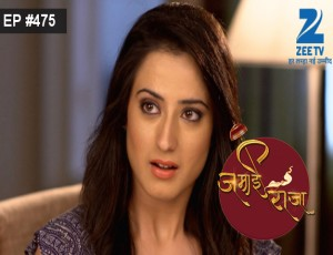 Jamai Raja - Episode 475 - May 6, 2016 - Full Episode
