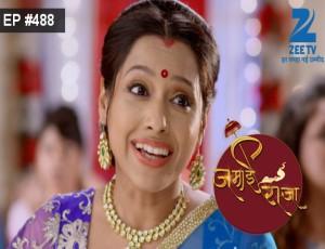 Jamai Raja - Episode 488 - May 23, 2016 - Full Episode