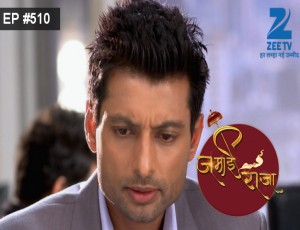 Jamai Raja - Episode 510 - Full Episode
