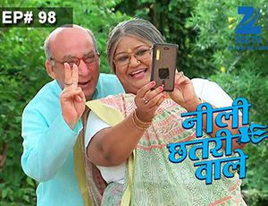 Neeli Chatri Waale - Episode 98 - Full Episode