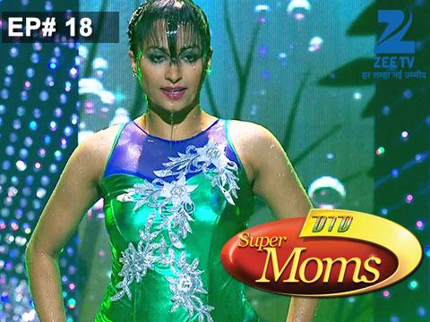 Did Super Mom 2015 Episode 1 Did Super Moms Episode