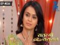 Satrangi Sasural - Episode 334 - February 08, 2016 - Full Episode