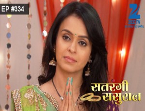 Satrangi Sasural - Episode 334 - February 08, 2016 - Full Episode