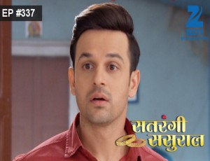 Satrangi Sasural - Episode 337 - February 11, 2016 - Full Episode
