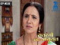 Satrangi Sasural - Episode 338 - February 12, 2016 - Full Episode