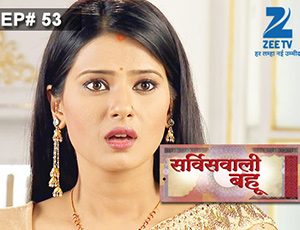 Service Wali Bahu - Episode 53 - Full Episode