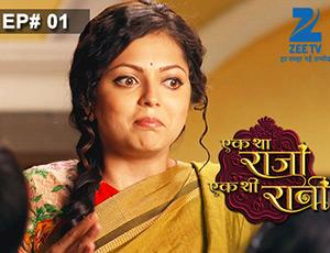 Ek Tha Raja Ek Thi Rani - Episode 1 - Full Episode