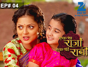 Ek Tha Raja Ek Thi Rani - Episode 4 - Full Episode