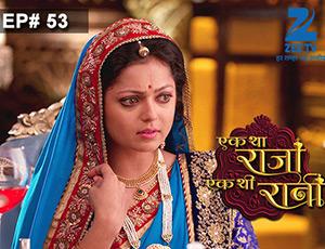 Ek Tha Raja Ek Thi Rani - Episode 53 - Full Episode