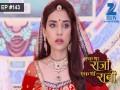 Ek Tha Raja Ek Thi Rani - Episode 143 - February 9, 2016 - Full Episode
