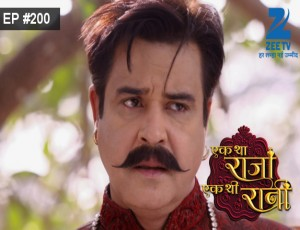 Ek Tha Raja Ek Thi Rani - Episode 200 - April 28, 2016 - Full Episode