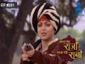 Ek Tha Raja Ek Thi Rani - Episode 201 - April 29, 2016 - Full Episode