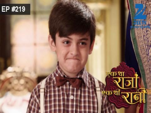 Ek Tha Raja Ek Thi Rani - Episode 219 - May 25, 2016 - Full Episode